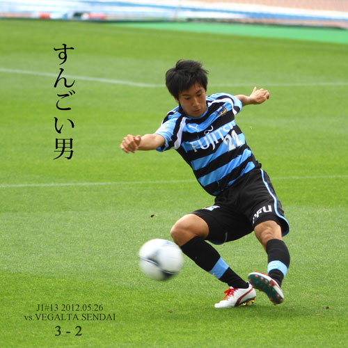 0526_top.jpg